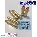 ハートフォード HWS 発火式 カートリッジ M19 スマイソン 用 6発 1WAY /Hartford SW Revolver Kフレーム