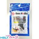 【GunsModify(ガンズモディファイ)】トリガー Salient Arms タイプ 東京マルイ GBB G17/G18C/G26 用(ストレート アルミ ...