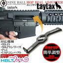 【LayLax(Nine Ball)】ホップダイヤルアダプター HOP UP 簡単調整(東京マルイ M4 MWS など)/ライラクス ナインボール