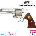 【タナカワークス(Tanaka)】Colt Python R−model ABS Silver 4inch(発火式モデルガン/リボルバー本体)/田中ワークス/コ...