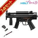 フルセット 東京マルイ H&K MP5K クルツ ハイサイクル電動ガン バッテリー 充電器セット /電動 エアガン HK MP5 サバゲー 銃