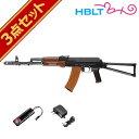 【東京マルイ】フルセット AKS74N 次世代電動ガン バッテリー 充電器セット /エアガン/AKS-74N