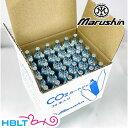 マルシン CO2 CDX カートリッジ 12g x 30本セット /炭酸CO2カートリッジ CO2ボンベ ガスガン サバゲー