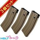 【東京マルイ】M4 SCAR-L HK416 ノーマルマガジン FDE 次世代電動ガン 用 82連 3個セット/FNエルスタール社/スカー