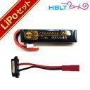 【LiPoバッテリー 2点セット】 ET1 オレンジライン 7.4v 500mAh 電動ハンドガンタイプ(リポバッテリー+コネクタ)/Battery/充電式/電池/セット/スターター