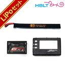 【LiPoバッテリー 3点セット】 ET1 オレンジライン 7.4v 1400mAh AKバッテリータイプ(リポバッテリー+充電器+チェッカー)/Battery/充電式/電池/セット/スターター