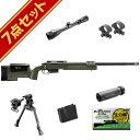 東京マルイ M40A5 OD 7点 スナイパーライフル フルセット(ボルトアクションエアーライフル 本体+予備マガジン+スコープ+サイレンサー+バイポッド+精密射撃用BB弾) スナイパー ライフル Sniper Rifle M40A5 スターター エアガン サバゲー 銃