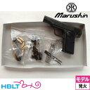 【マルシン工業(Marushin)】ブローニング M1910 PFCブローバック HW Black|00318(発火式モデルガン/組立キット)/MKK/FN/Browning
