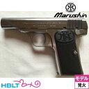 【マルシン工業(Marushin)】ブローニング M1910 PFCブローバック ABS Silver|01324(発火式モデルガン/完成品)/MKK/FN/Browning