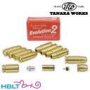 タナカワークス 発火式 カートリッジ 9mm グロック SGI P226 H K P8 USP M9 Evolution2 用 10発タナカ tanaka Evo2 Glock HK Beretta ベレッタ