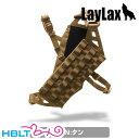 楽天HBLT【LayLax(Battle Style)】バンダリア ライトウェイト(TAN)/ライラクス バトルスタイル/たすき掛け/斜め掛け