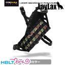 楽天HBLTライラクス バンダリア ライトウェイト JSD 自衛隊 サバゲー 装備 /LayLax Battle Style バトルスタイル サバゲー