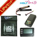 リポバッテリー 5点 セット オプション No.1 HighPower LIPo 1300mAh 7.4V SOPMOD タイプoption マッチド LiPo LI-PO Battery 充電式 フルセット コネクター チェッカー バランサー セーフティバッグ