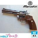 【マルシン工業(Marushin)】コルトアナコンダリアルXカート仕様ABSシルバー6インチ(ガスガン/リボルバー本体6mm)/MKK/Colt/Anaconda/44/Magnum/マグナム/エアガン/ハロウィン/コスプレ