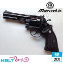 【マルシン工業(Marushin)】S&W M629 Classic Xカート仕様 ABS ディープブラック 5 inch(ガスガン/リボル...