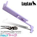ライラクス パーフェクト タペットプレート Ver2 /メカボックス カスタムパーツ LayLax Prometheus プロメテウス