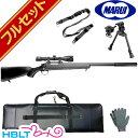 東京マルイ VSR-10 プロスナイパー Gスペック ブラックストック スナイパーライフル フルセット /エアガン (VSR10 本体 スコープ マウントリング バイポッド スリング ケース 軍手) 狙撃銃 G-SPEC サバゲー 銃