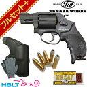 フルセット+ タナカワークス S&W M360J SAKURA HW Black(発火式 モデルガン/完成品+スペアカート+火薬キャップ100cap+ホルスター+オリジナル軍手) /SW Jフレーム 357 Magnum リボルバー 銃