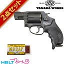 【キャップセット】タナカワークス S&W M360J SAK...