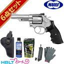 【東京マルイ】S W M66 4インチ ステンレス ガスリボルバー フルセット/SW/Revolver/Kフレーム/M19のシルバーモデル/Silver/エアガン/ハロウィン/コスプレ