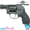 タナカワークス S&W M38 bodyguard Airweight J-Police ver2 HW ブラック 2インチ ガスガン リボルバー 本体 /ガス エアガン タナカ tanaka SW Jフレーム サバゲー 銃