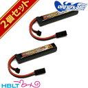 OPTION No.1 LiPo バッテリー High Power 1300mAh 7.4V(マルイミニ・コネクター /ストックイン) 2個セットマッチド リポ LI-PO Batte..