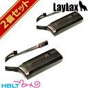 LayLaxPSELiPoバッテリーRミニS(7.4v2050mAh)2個セット/リポ/LI-PO/Battery/充電式/電池/セット