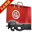 2020 福袋 スタンダード電動ガン セット! P90 東京マルイ /電動 エアガン P-90 フルセット サバゲー 銃