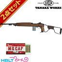 タナカワークスUSM1A1カービンパラトルーパーVer2(発火式/モデルガン/ライフル本体)キャップセット/M1carbine/ハロウィン/コスプレ