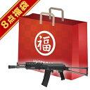 2020 福袋 次世代電動ガン セット! AK102 東京マルイ /電動 エアガン フルセット サバゲー 銃
