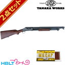 キャップセット タナカワークス M1897 トレンチガン 発火式 モデルガン ショットガン /ウインチェスター 銃