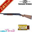 【2月14日入荷 予約商品】キャップセット タナカワークス M1897 ライオット 発火式 モデルガン ショットガン /ウインチェスター 銃
