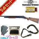 【2月14日入荷 予約商品】フルセット タナカワークス M1897 ライオット 発火式 モデルガン ショットガン /ウインチェスター 銃