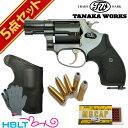 タナカワークス S&W M37 J-POLICE スチール ジュピター フィニッシュ 2インチ 発火式モデルガン フルセット + /J-ポリ...