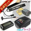 G FORCE ジーフォース Noir LiPo 7.4V 1200mAh 電動ガン SOPMOD リポバッテリー フルセット /G-FORCE リポバッテリー セット ノワール