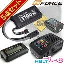 G FORCE ジーフォース Noir LiPo 7.4V 1100mAh 電動ガン PEQ タイプ リポバッテリー フルセット /G-FORCE リポバッテリー セット ノワール