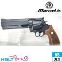 マルシン コルト コンストリクター リアルXカート仕様 木グリ HW ブラック ガスガン リボルバー 本体 6mm /ガス エアガン サバゲー 銃