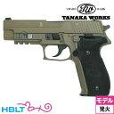 タナカワークス SIG P226 Mk25 Evolution2 Frame HW Desert Cerakote(発火式 モデルガン 本体) /タナカ tanaka シグ ザウエル SAUER ハンドガン ピストル 拳銃 エボリューション2 セラコート