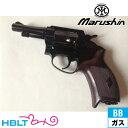 マルシン ポリスリボルバー Xカート仕様 ABS Wディープ ブラック 3インチ(ガスガン リボルバー 本体 6mm) /Police Revolver 警察