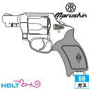 マルシン ポリスリボルバー Xカート仕様 HW製グリップ仕様 ABS ブラック 2インチ(ガスガン リボルバー 本体 6mm) /Police Revolver 警察