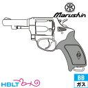 マルシン ポリスリボルバー Xカート仕様 HW製グリップ仕様 HW ブラック 3インチ(ガスガン リボルバー 本体 6mm) /Police Revolver 警察