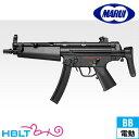 東京マルイ H K MP5A5 電動ガンボーイズ 10歳以上 /銃 HK BOYs サバゲー おもちゃ/ハロウィン コスプレ 仮装 衣装