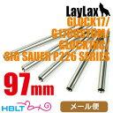 ライラクス 東京マルイ シグ P226 グロック17 グロック18C 用 インナーバレル パワーバレル 内径6.00mm 97mm メール便 対応商品/カスタムパーツ SIG Glock17 G17 Glock18c G18c LayLax Nine Ball ナインボール