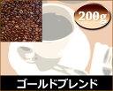 和光のコーヒー ゴールドブレンド200g (コーヒー/コーヒー豆)