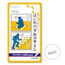はじめのグルコサミン グルコサミン1500mg配合 コンドロイチン コラーゲン サプリメ