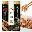 おとすりむ水戸納豆 納豆 天狗納豆 納豆菌 大豆イソフラボン ダイエットサポート 納豆入りサプリ 納豆サプリメント
