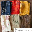 +HAyU fabric 『 RABBIT 』柄 ダブルガーゼ 刺繍 生地 約96cm幅×10cm単位計り売り| ハユファブリック コットン Wガーゼ ステッチ ラビット うさぎ 動物 アート バッグ ポーチ カバー 手作り ハンドメイド
