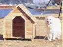 SW)送料無料!犬小屋がお買い得!!【屋外用木製犬舎】テラオカナディアンハウスCH-53 ...