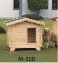 SW)送料無料!犬小屋がお買い得!!【屋外用木製犬舎】テラオログシャトードゥアイM-320 ...