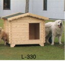 SW)送料無料!犬小屋がお買い得!!【屋外用木製犬舎】テラオログシャトードゥアイL-330 ...